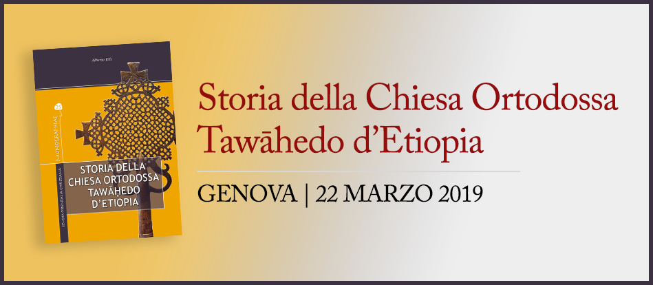 Storia della Chiesa ortodossa Tawāḥedo d'Etiopia