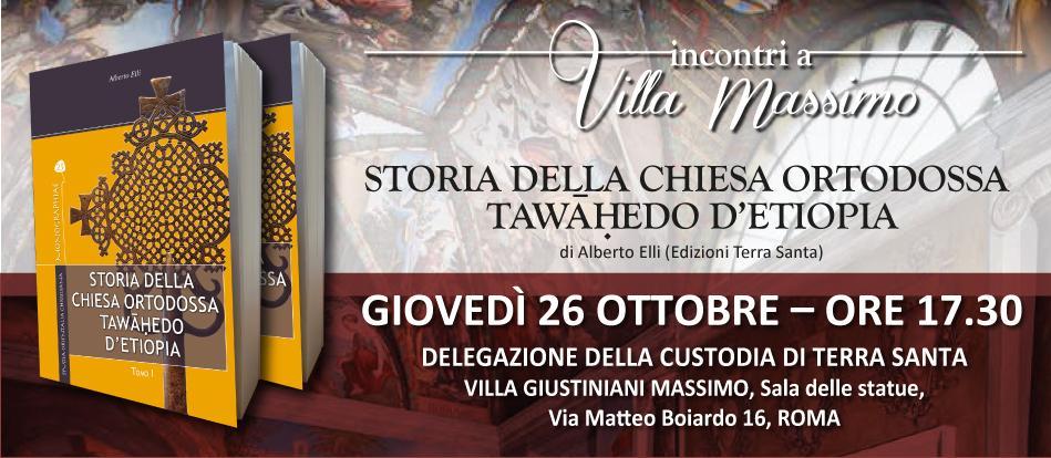Roma | 26.10.17 | Storia della Chiesa Ortodossa d'Etiopia