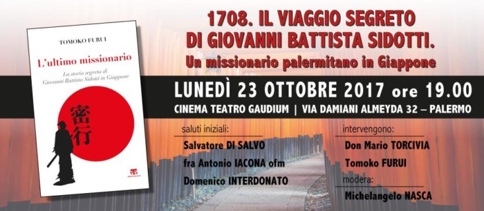 1708. Il viaggio segreto di Govanni Battista Sidotti.